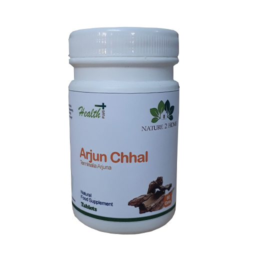 Arjun Chhal (Terminalia Arjuna) Tablets: 80 Gms